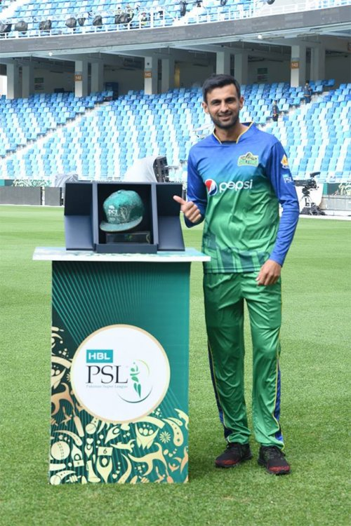 Best Fielder of the Tournament Trophy