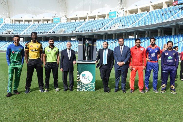 The HBL Pakistan Super League 2019 trophy